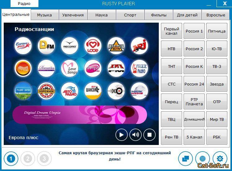Rus tv player не показывает порно